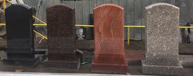 Памятники виды цены архангельске горизонтальные памятники из гранита брест
